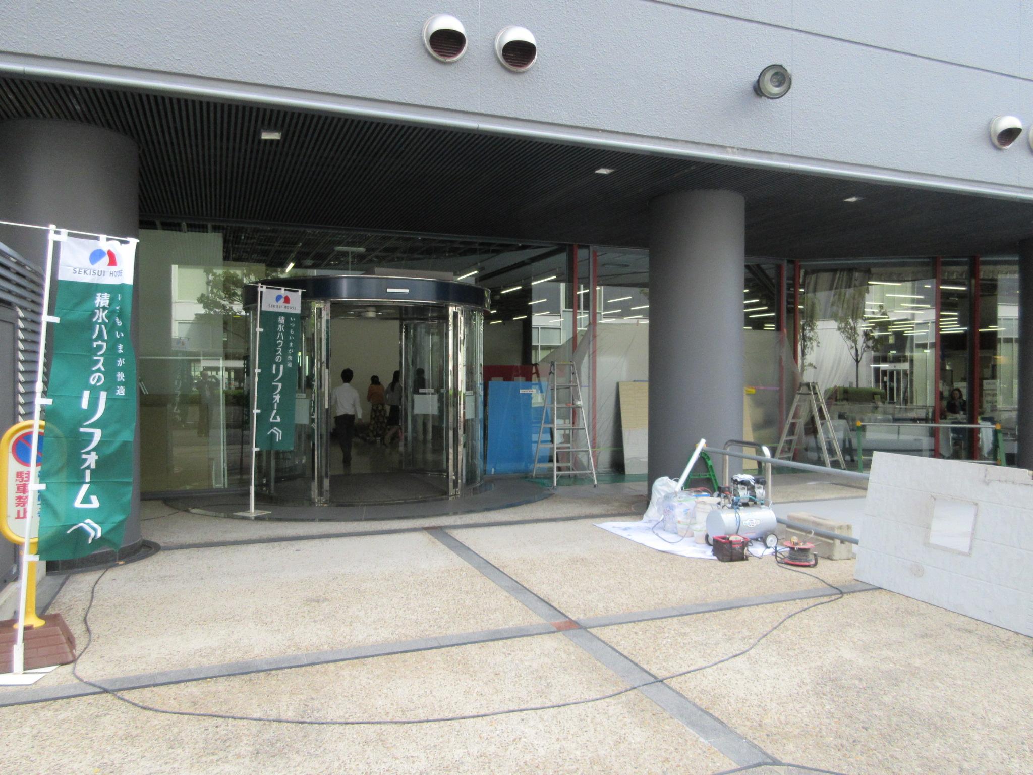 リフォーム 中 ハウス 日本 積水
